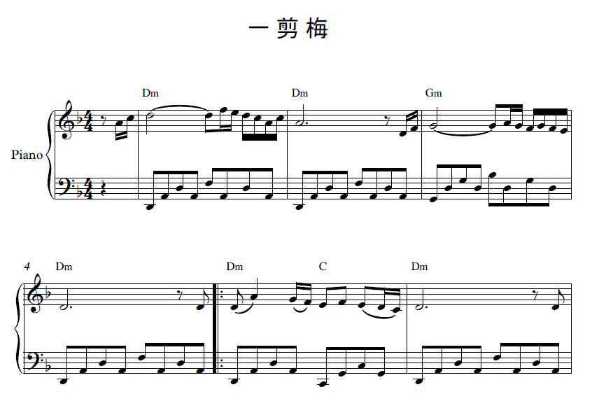 Yi Jian Mei sheet music